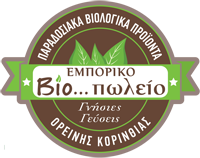logo-emporiko